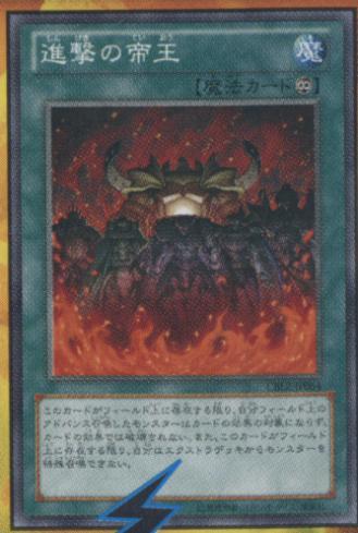 カード名は『進撃の巨人』でも,イラスト的にはどう見ても……火の7日間ですよね