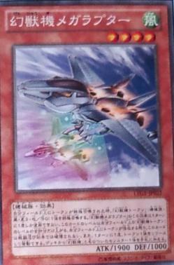 戦闘機+トークンといえば,勿論【超時空戦闘機】ですよね~な時代も終わります