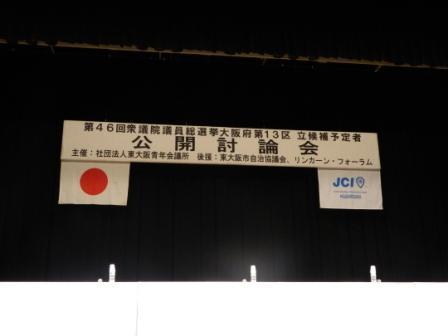 DSCN3739_20121206163324.jpg