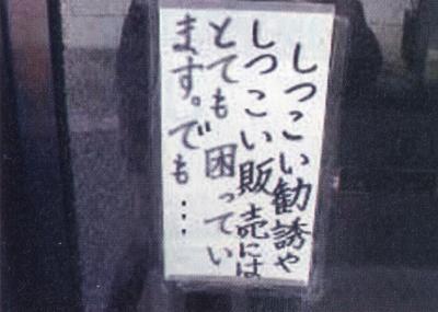 10moj4.jpg