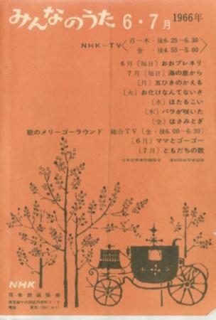 mu196667.png