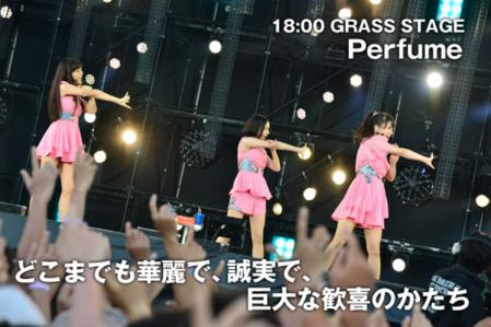 rij2012p1.jpg