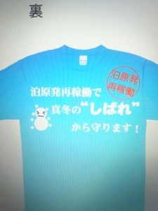 20121127-001501.jpg