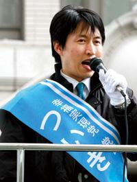 幸福実現党・ついき秀学党首