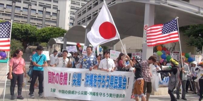 「尖閣危機とオスプレイ配備賛成」県民集会