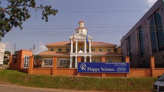 hs_uganda.jpg