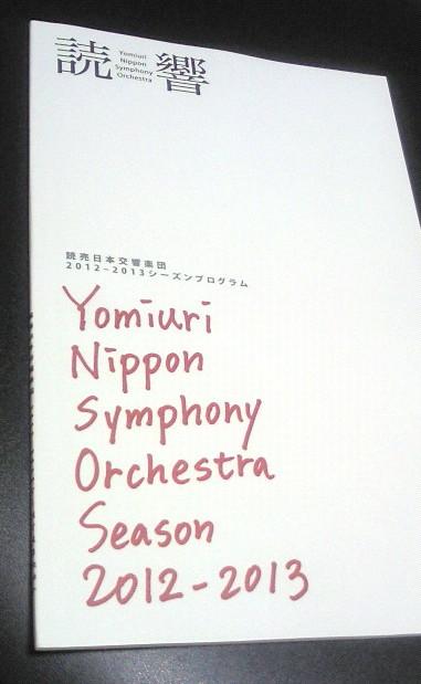 Yomikyo_cover