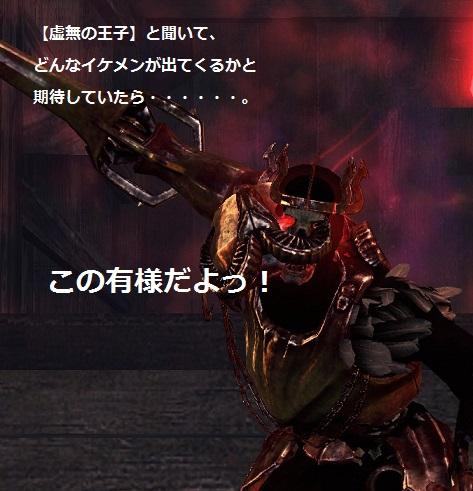 2013_03_04_0000.jpg