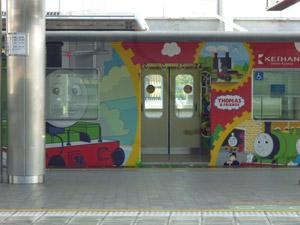 枚方市駅blog01