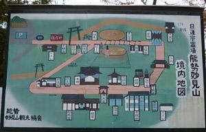 妙見山境内地図blog01