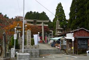 妙見山鳥居blog01