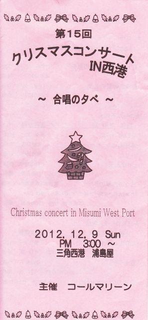 クリスマスIn西港_640