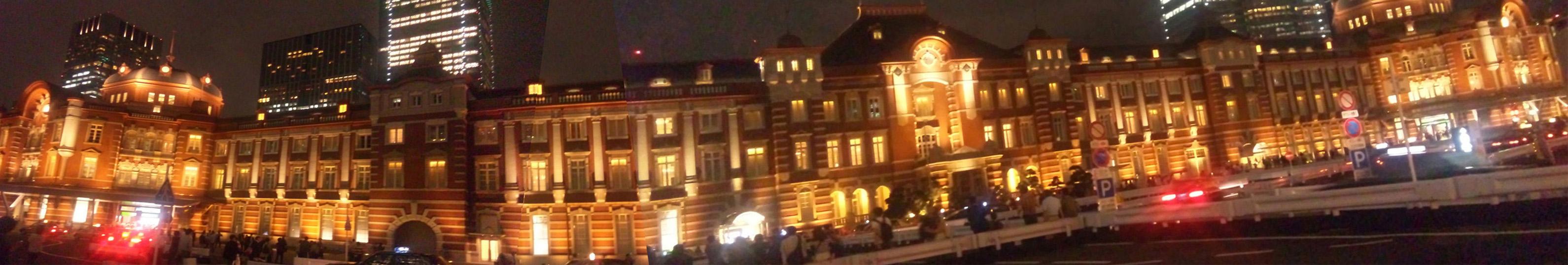 東京駅_002