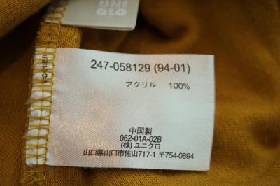 IMG_3041_convert_20121220213256.jpg