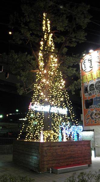 20141205石川町駅クリスマスツリー②