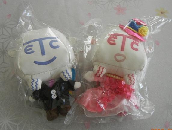 ETC120812.jpg
