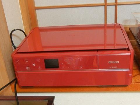 printer120913.jpg