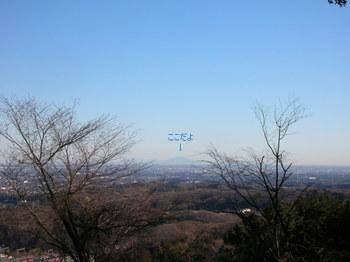 今日の筑波山-2