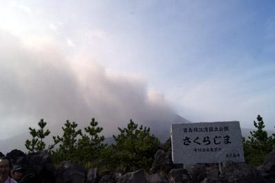 20130925_03_kagoshima.jpg