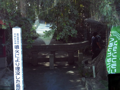 20130925_05_kagoshima.jpg
