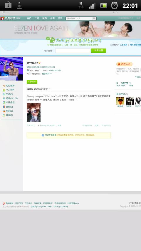 fc2blog_20120612220229808.png