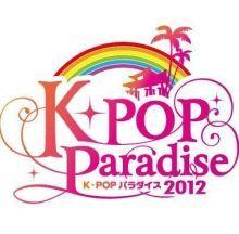 kpopparadise.jpg