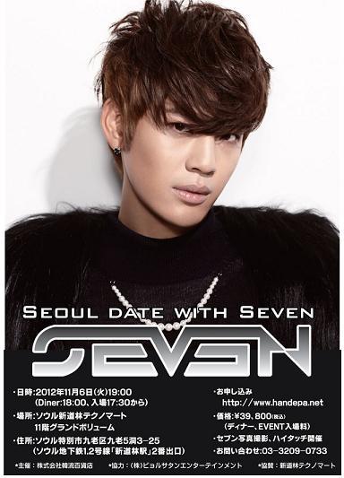 seven_d.jpg