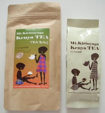 アフリカお茶