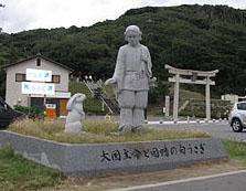 260px-Shirousagi_-02.jpg