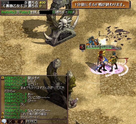 vs_mikata002