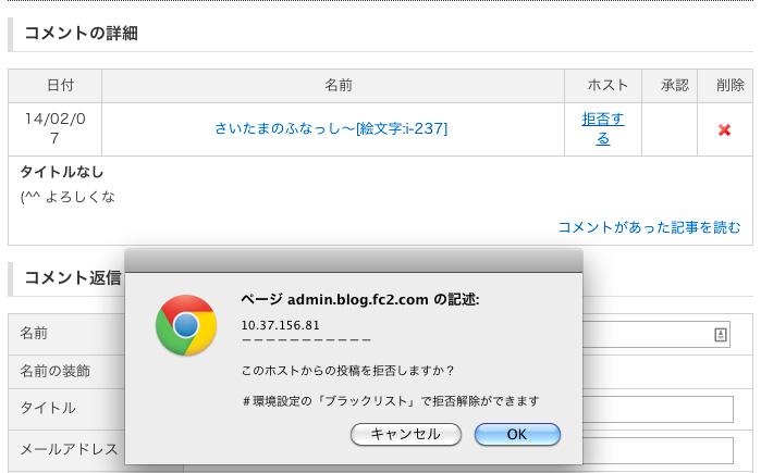 2013-0212-funassi1.jpg