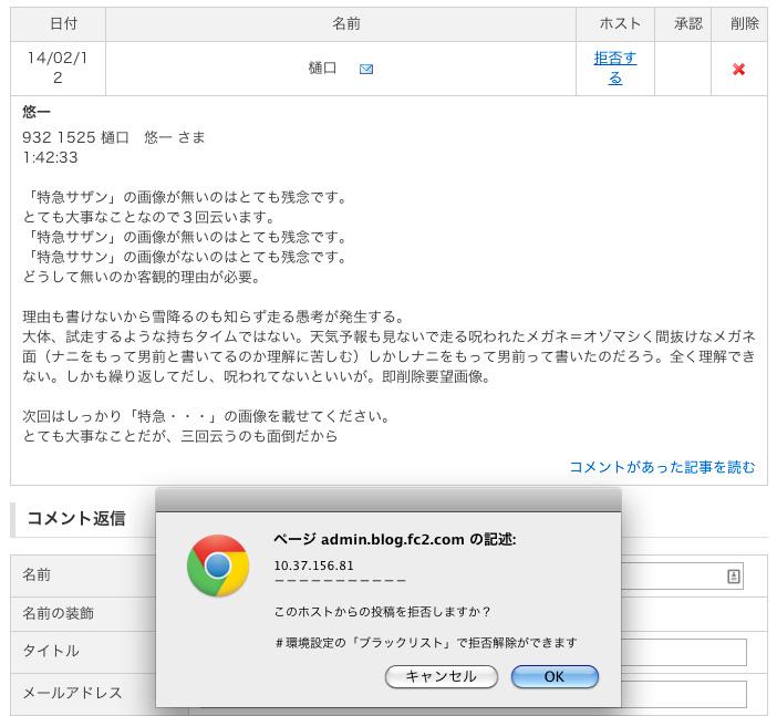 2013-0212-funassi2.jpg