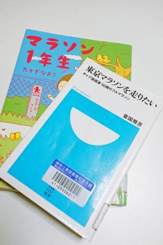 2013-0711-book1.jpg