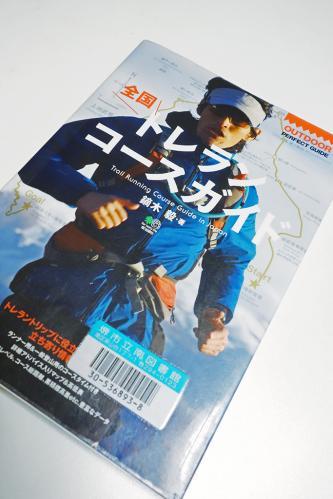 2013-0711-book2.jpg