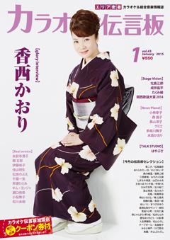 201501_kozai.jpg