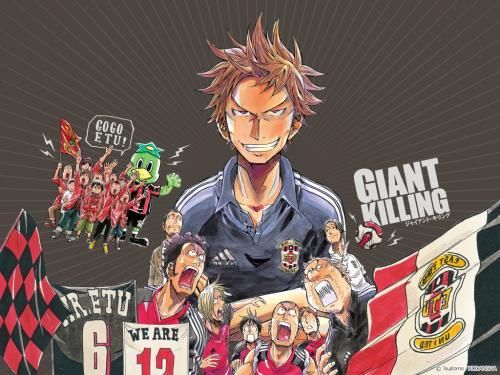 giantkilling_ver7_1024_convert_20120725124254.jpg