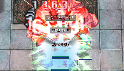 140920000083.png