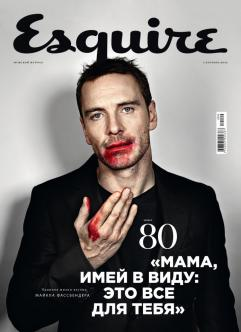 Esquire Russia - September 2012