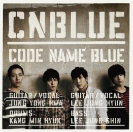 CODE NAME BLUE