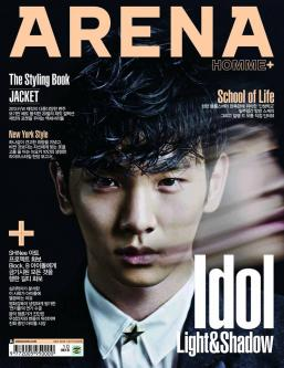 ARENA HOMME+ - October 2013