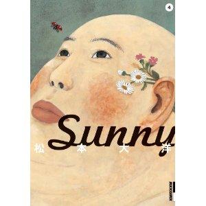 Sunny④