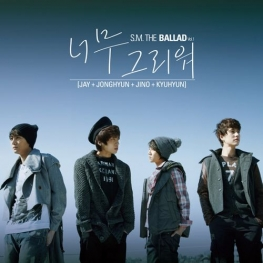 S.M. The Ballad Vol. 1: Miss You