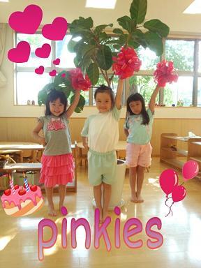 PicsArt_1345385386809.jpg