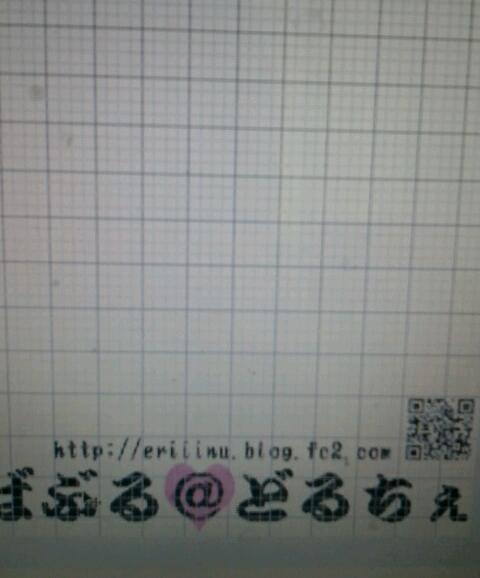 20130116174028c64.jpg