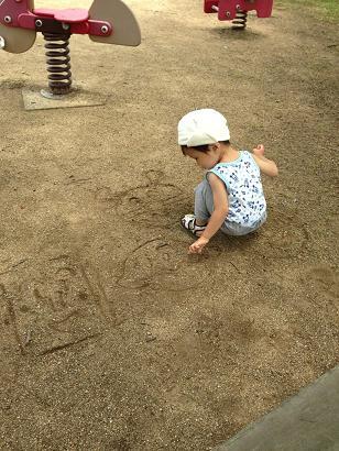 公園でお絵かき