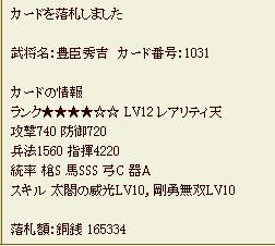 201412050958288c4.jpg