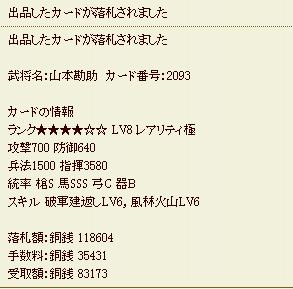 20141215223543bdf.jpg