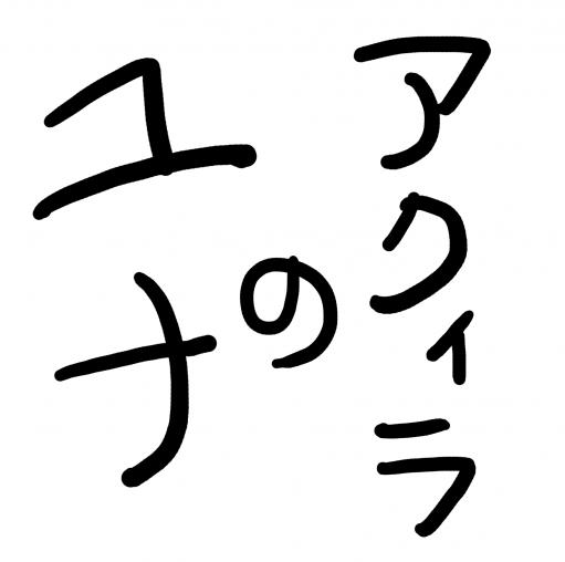 Ωmanguri04