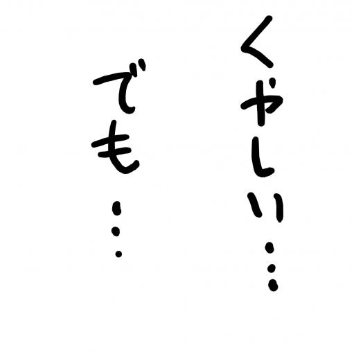 Ωmanguri03