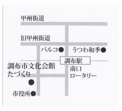 2013ESORE-Exhibition-2.jpg